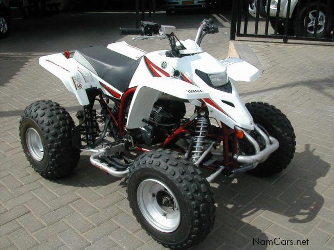 Yamaha Blaster For Sale