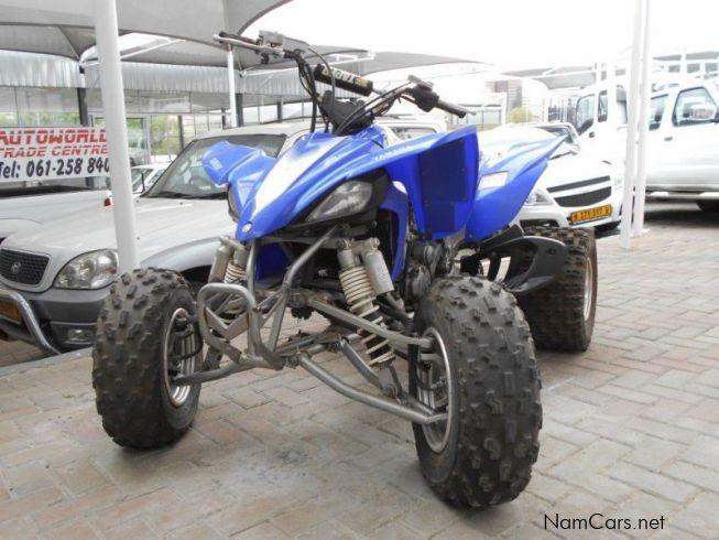 Used Yamaha YFZ 450 | 2007 YFZ 450 for sale | Windhoek