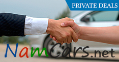 Private Deals Namibia
